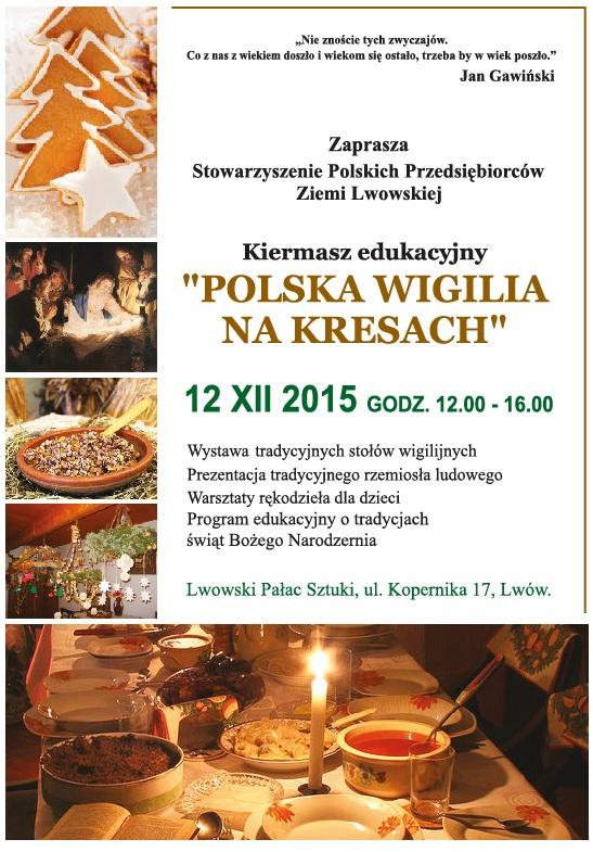 Zaproszenie IV kiermasz edukacyjny we Lwowie - pl